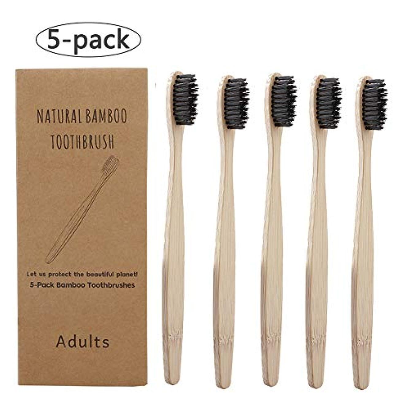 量でこどもセンター布Doo 5pcs 竹の歯ブラシ 大人用 柔らかい剛毛 家族パック 環境保護 自然竹ハンドル 軟毛歯ブラシ 口腔ケア ブラック