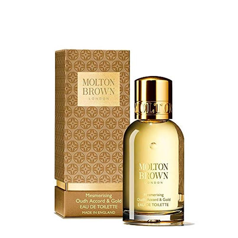 考え血色の良いつまずくMOLTON BROWN(モルトンブラウン) メスマライジング ウード?アコード&ゴールド オードトワレ