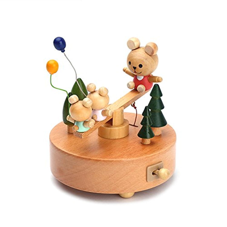 木製音楽ボックスforガールズ/レディース/ Boy /メンズ/子供、装飾木製音楽ボックスwith self-revolving誕生日プレゼントバレンタインギフト ブラウン