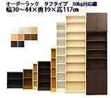 Rooms 本棚 カラーボックス ラック 4段 壁面収納 日本製(タフ) 奥行19 高さ117cm 幅(cm):32 ホワイトウッド