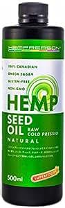 新鮮フレッシュ!『ナチュラル・ヘンプシードオイル 500ml 』非加熱 カナダ産100% 無添加 麻の実油 Natural Hemp Seed Oil