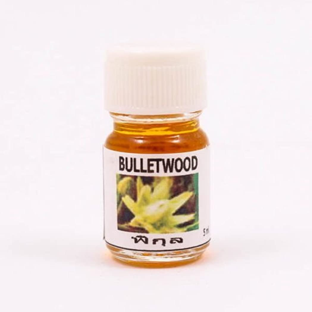 フルーティー新しい意味発表する6X Bulletwood Aroma Fragrance Essential Oil 5ML. Diffuser Burner Therapy