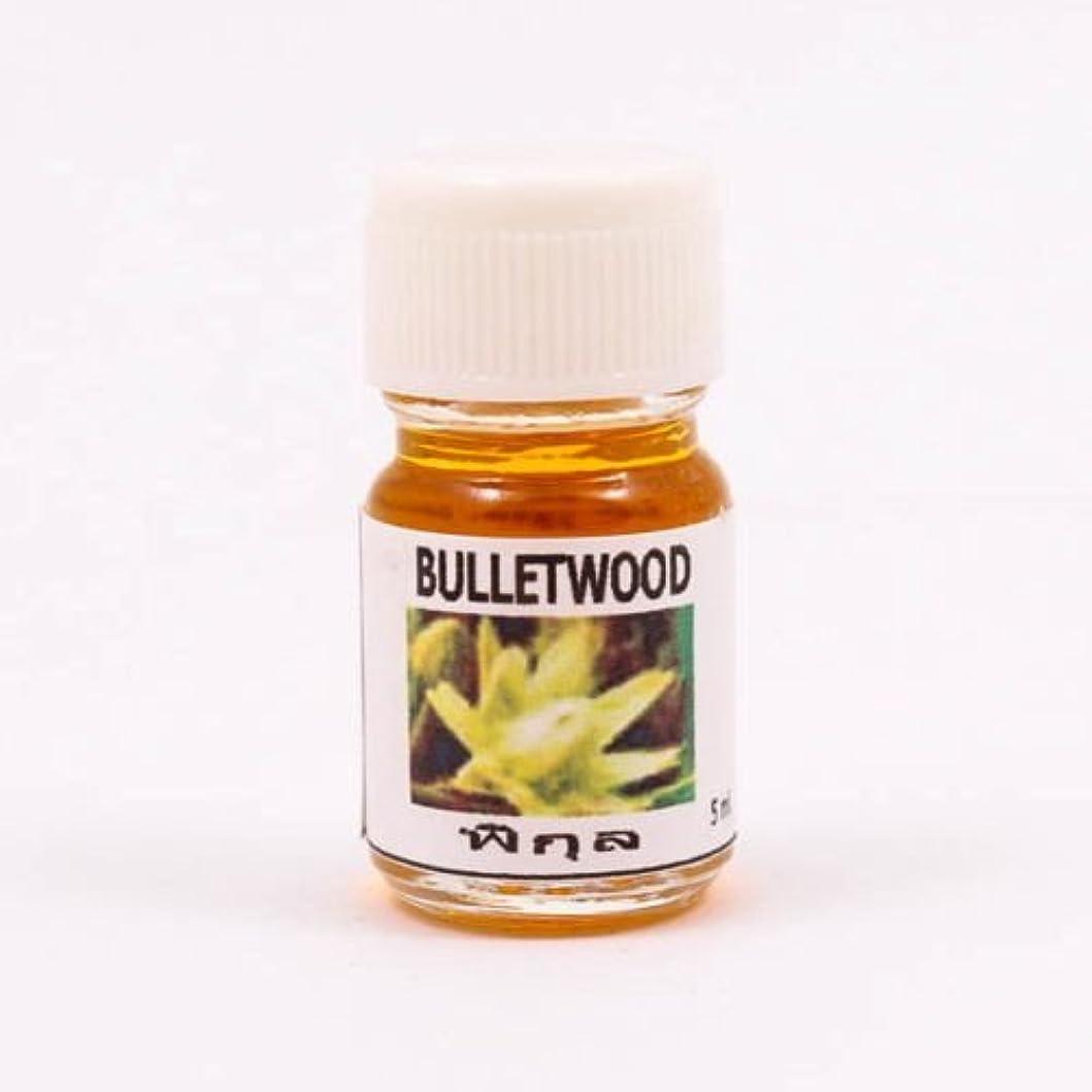 君主折り目サンドイッチ6X Bulletwood Aroma Fragrance Essential Oil 5ML. Diffuser Burner Therapy
