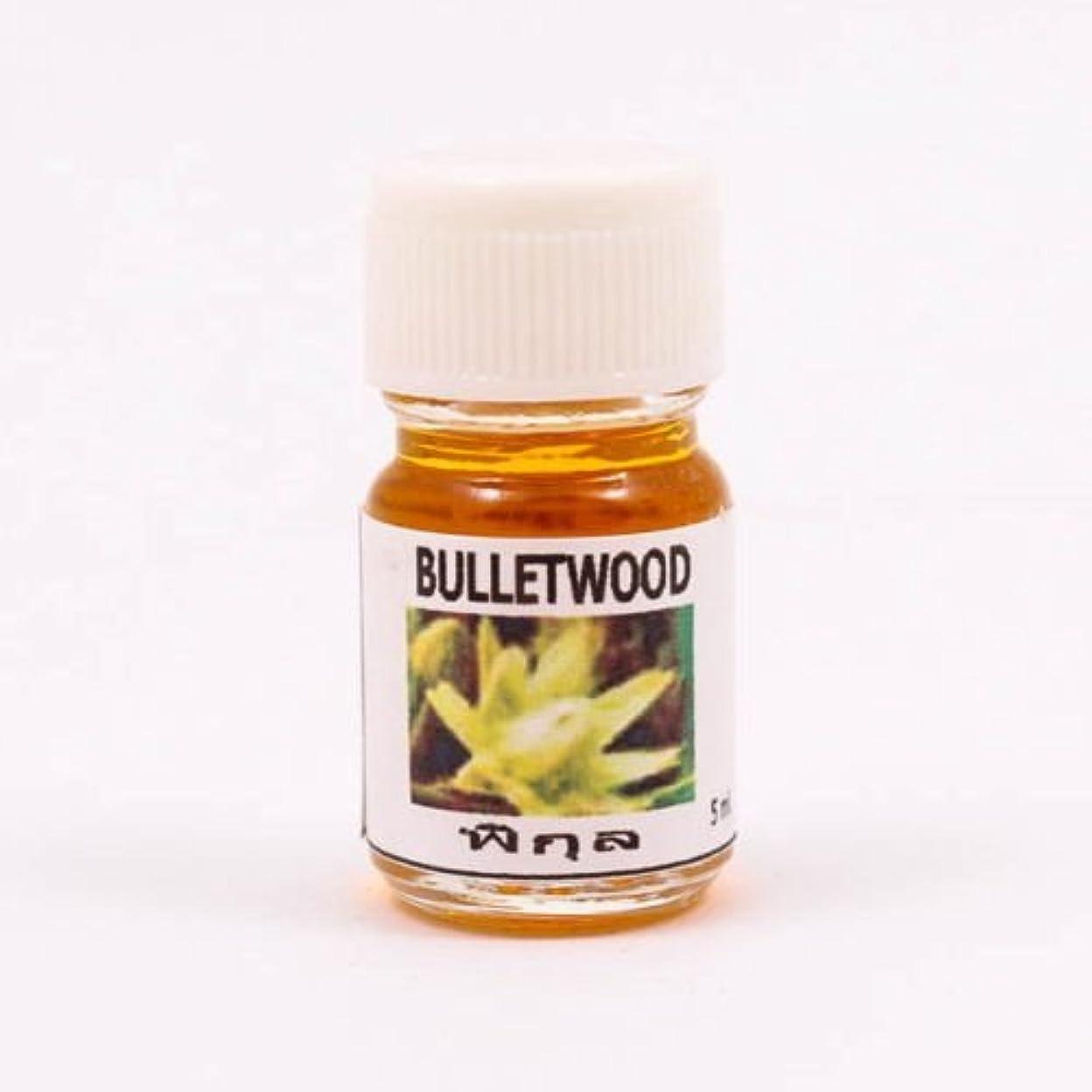 手順コーチ枯渇する6X Bulletwood Aroma Fragrance Essential Oil 5ML. Diffuser Burner Therapy