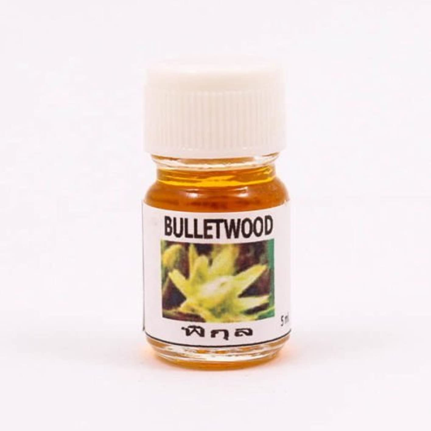 バドミントンアルミニウム絶えず6X Bulletwood Aroma Fragrance Essential Oil 5ML. Diffuser Burner Therapy