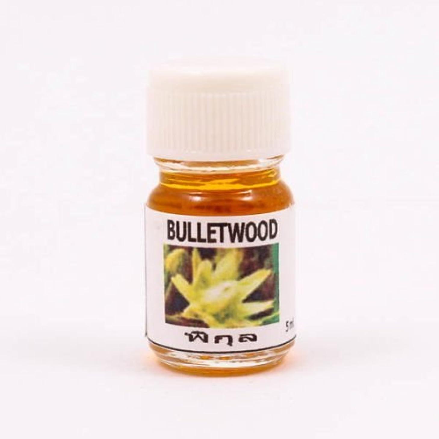 間違えた堂々たる一目6X Bulletwood Aroma Fragrance Essential Oil 5ML. Diffuser Burner Therapy