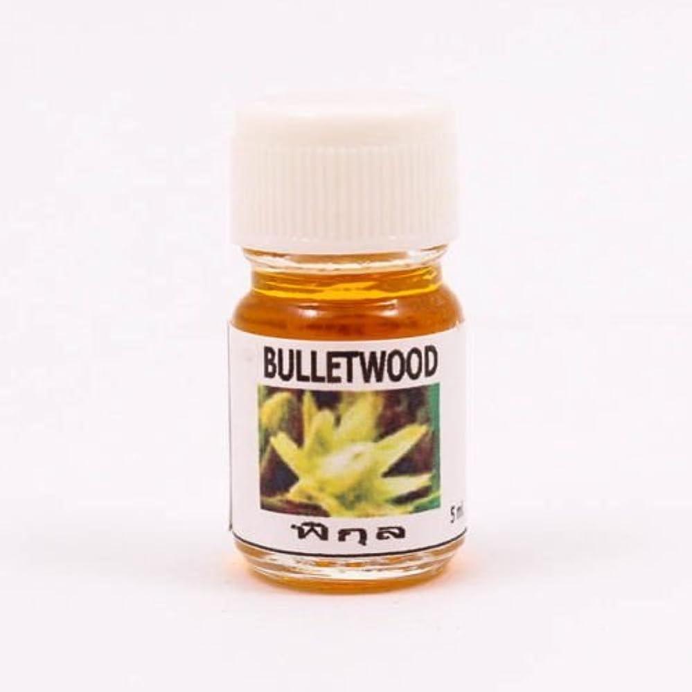 カエルスラム従事した6X Bulletwood Aroma Fragrance Essential Oil 5ML. Diffuser Burner Therapy