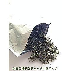 乾燥よもぎ(国産)よもぎ風呂・ヨモギ蒸し専用1㎏(500g×2)