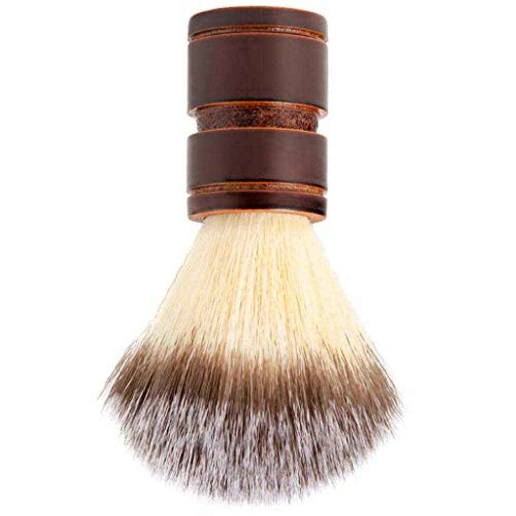 やりがいのある戻るオプショナルひげブラシ メンズ シェービングブラシ 毛髭ブラシ 髭剃り ポータブル ひげ剃り 美容ツール