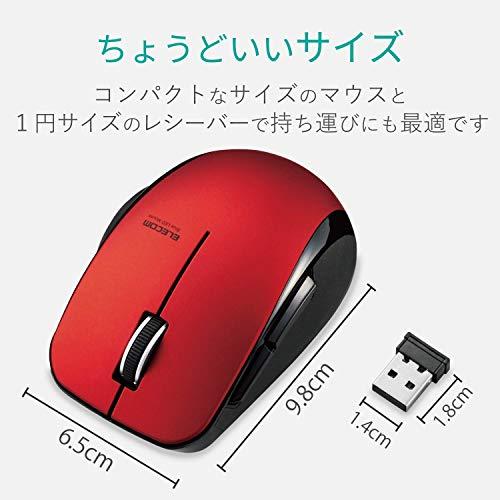 『エレコム ワイヤレスマウス 静音 5ボタン レッド M-FBL01DBXSRD』の6枚目の画像