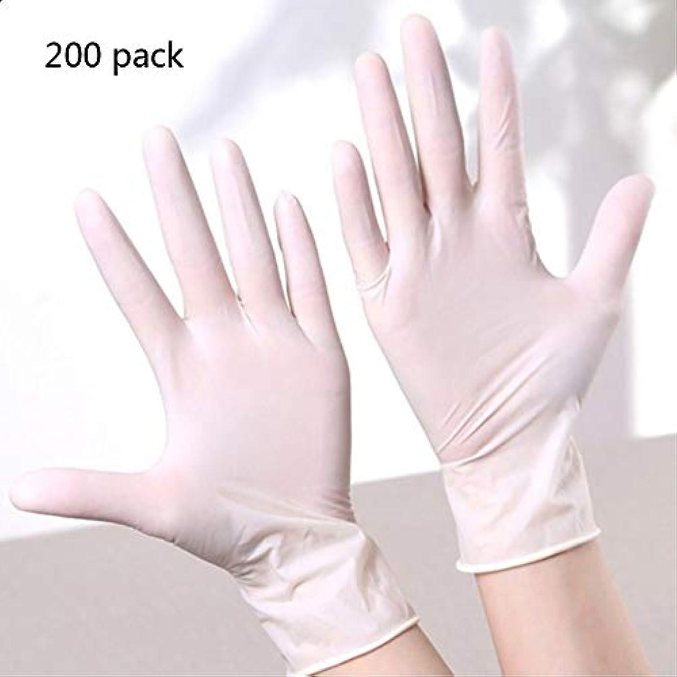 最終ピカソ調整ニトリルテスト用手袋、使い捨て医療グレードノンラテックスパウダーフリーのテクスチャ指先食品用安全クリーン大乳白色(200個)
