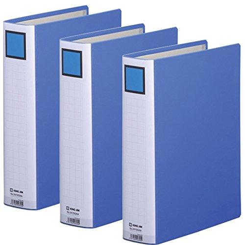 キングジム キングファイル A4 タテ 2475GXA 青3冊パック 2475GXA-3
