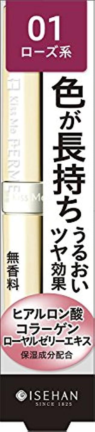 フェルム プルーフブライトルージュ01 フェミニンなローズ 3.6g