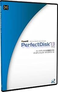 PowerX PerfectDisk 13 Pro シングルライセンス