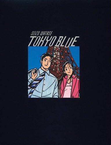 TOKYO BLUEの詳細を見る
