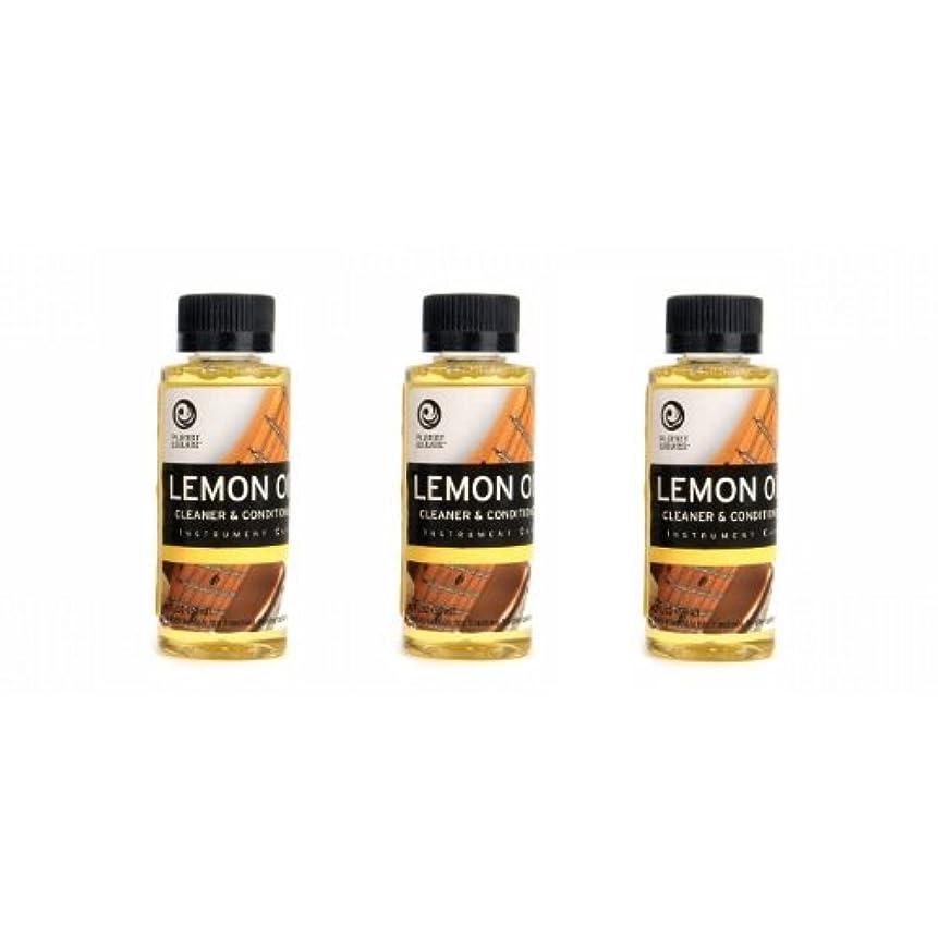 お手伝いさんウッズ額PlanetWaves レモンオイル PW-LMN Lemon Oil 3個セット