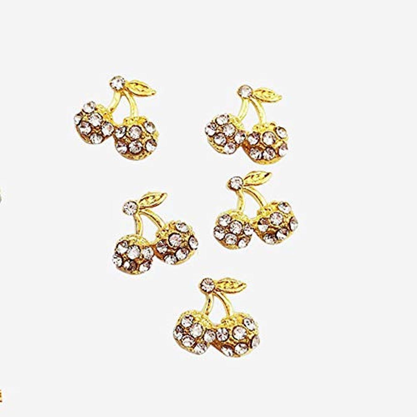 お気に入りぎこちない期待してマニキュアの装飾のための10個入り/袋3Dネイルアートの装飾金属チェリー形状グリッターラインストーンネイルチャームダイヤモンド