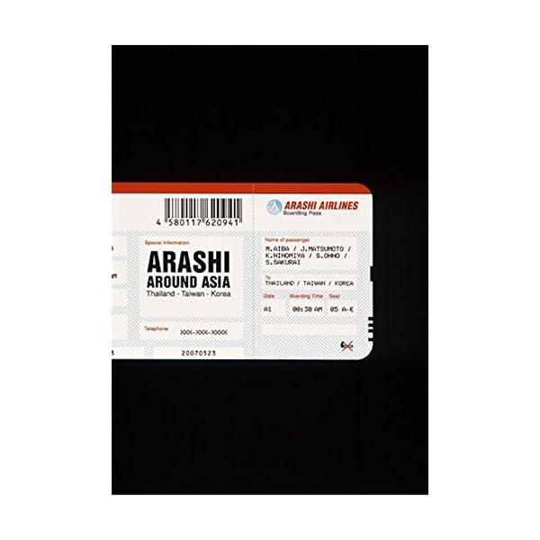 ARASHI AROUND ASIA [DVD]の商品画像