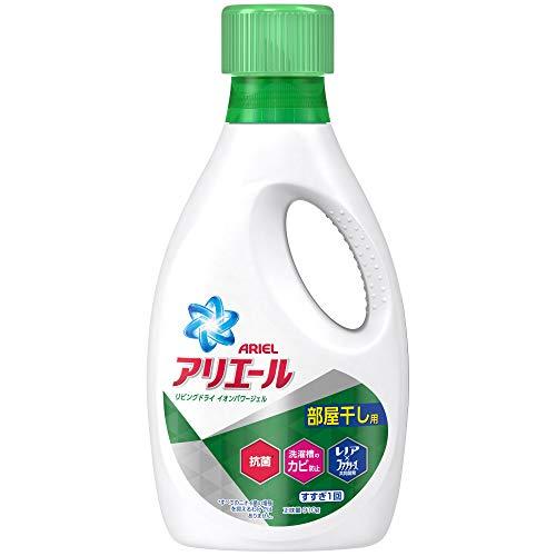 洗濯洗剤 液体 部屋干し アリエール 本体(910g)