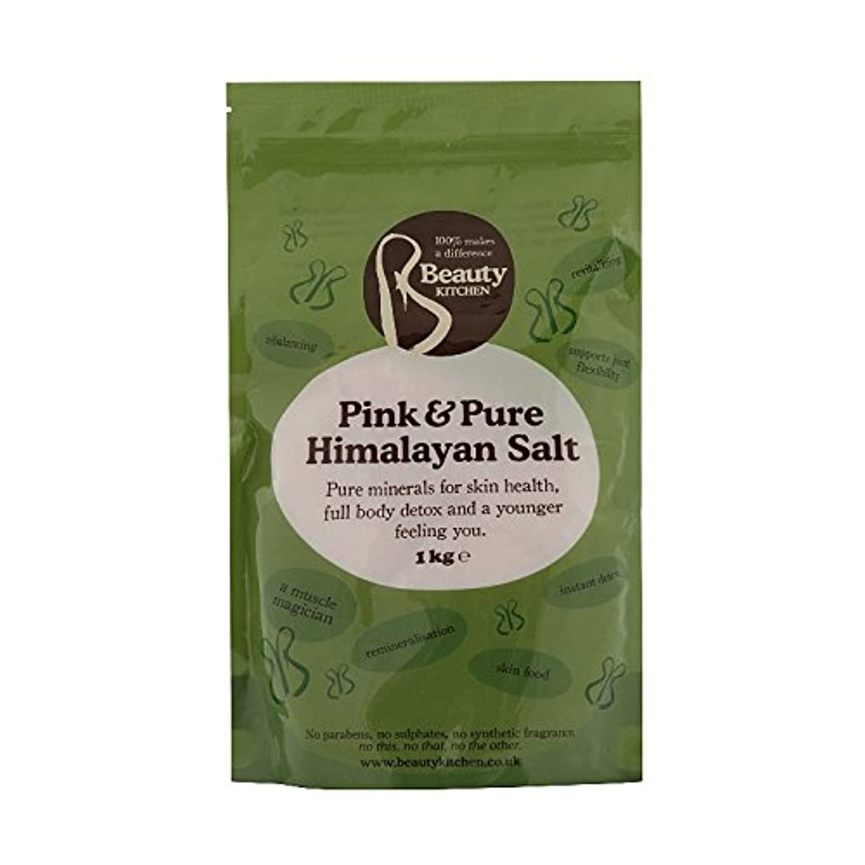 濃度ソース稼ぐBeauty Kitchen Pink & Pure Himalayan (Pack of 2) - 美しさのキッチンピンク&純粋なヒマラヤ (x2) [並行輸入品]