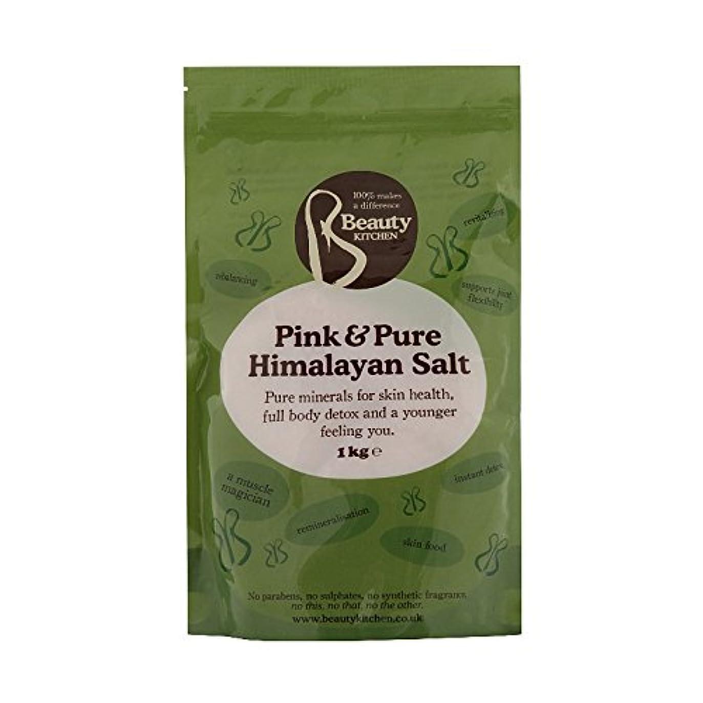料理をする加入苦味Beauty Kitchen Pink & Pure Himalayan (Pack of 2) - 美しさのキッチンピンク&純粋なヒマラヤ (x2) [並行輸入品]