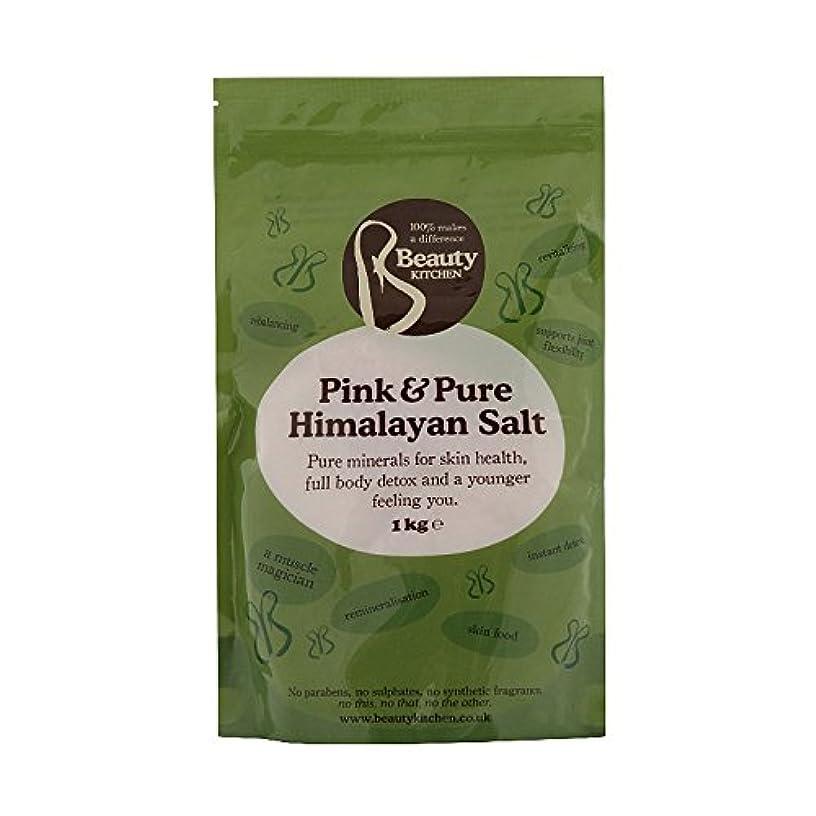 聖歌レッスン補償Beauty Kitchen Pink & Pure Himalayan (Pack of 6) - 美しさのキッチンピンク&純粋なヒマラヤ (x6) [並行輸入品]