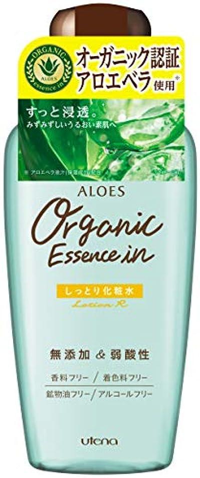 実り多いサイトライン熟考するアロエス しっとり化粧水