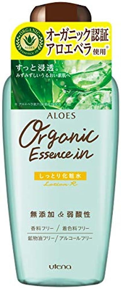 過敏な吸収するかごアロエス しっとり化粧水