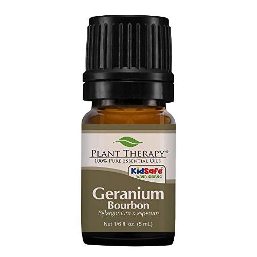 熱狂的な断言する手順植物セラピーゼラニウムブルボンエッセンシャルオイル。 100%ピュア、希釈していない、治療グレード。 5ミリリットル(1/6オンス)