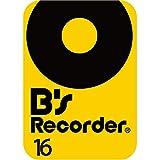B's Recorder 16  (最新)|win対応|ダウンロード版