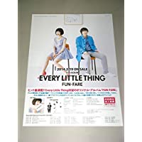 2null FUN-FARE Every Little Thing ポスター
