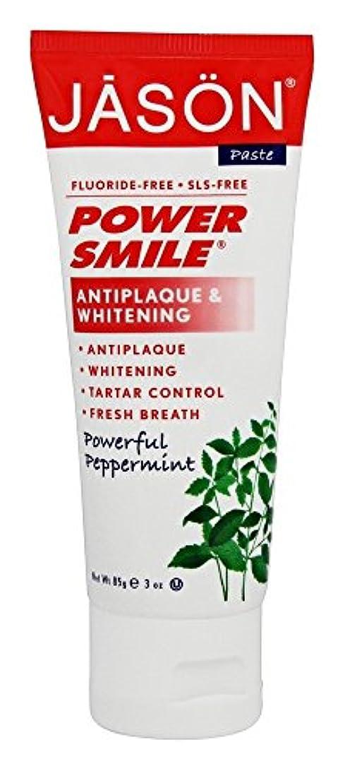 アレルギーアイザック入浴JASON Natural Products - Powersmile Antiplaque&ホワイトニング歯磨き粉強力なペパーミント - 3ポンド [並行輸入品]