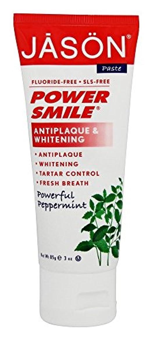 浸透するあえてライドJASON Natural Products - Powersmile Antiplaque&ホワイトニング歯磨き粉強力なペパーミント - 3ポンド [並行輸入品]