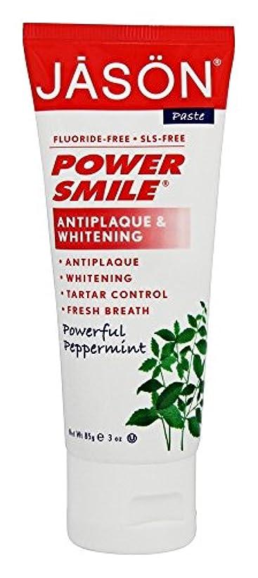 タヒチ人差し指インフラJASON Natural Products - Powersmile Antiplaque&ホワイトニング歯磨き粉強力なペパーミント - 3ポンド [並行輸入品]
