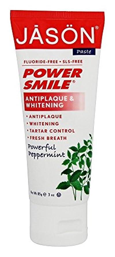 熟したエクスタシー下るJASON Natural Products - Powersmile Antiplaque&ホワイトニング歯磨き粉強力なペパーミント - 3ポンド [並行輸入品]