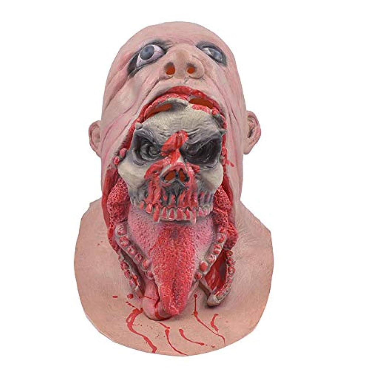 なんでも安全でない省ハロウィンホラーマスクラテックスゾンビゴーストマスクウォーキングデッドヘッドセットパフォーマンス小道具