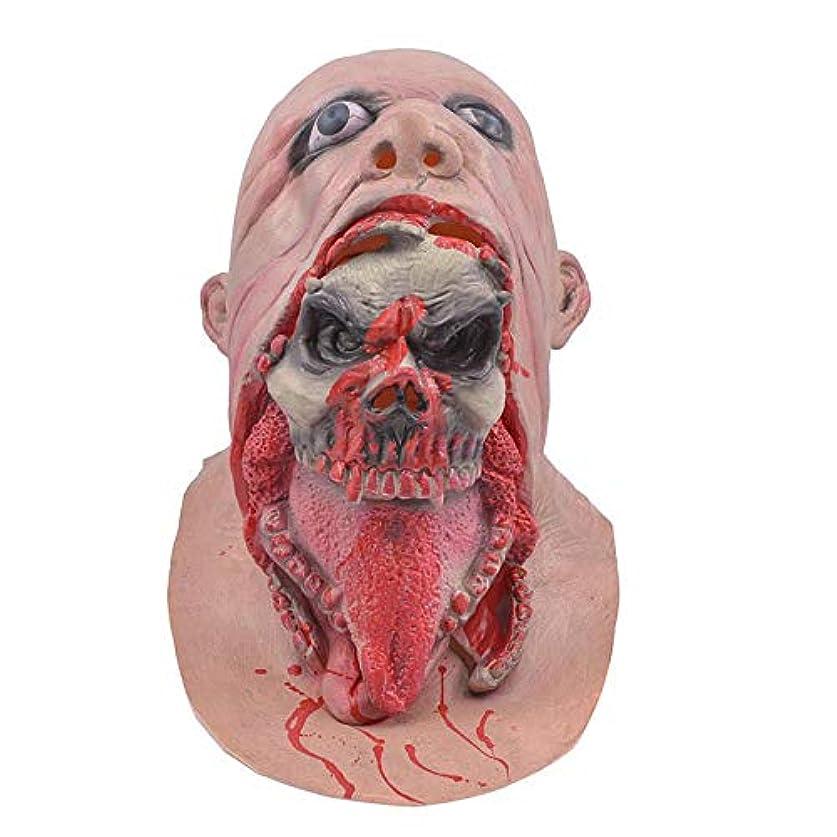あえぎ不利虚偽ハロウィンホラーマスクラテックスゾンビゴーストマスクウォーキングデッドヘッドセットパフォーマンス小道具