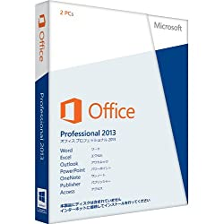Microsoft Office Professional 2013 [プロダクトキーのみ]