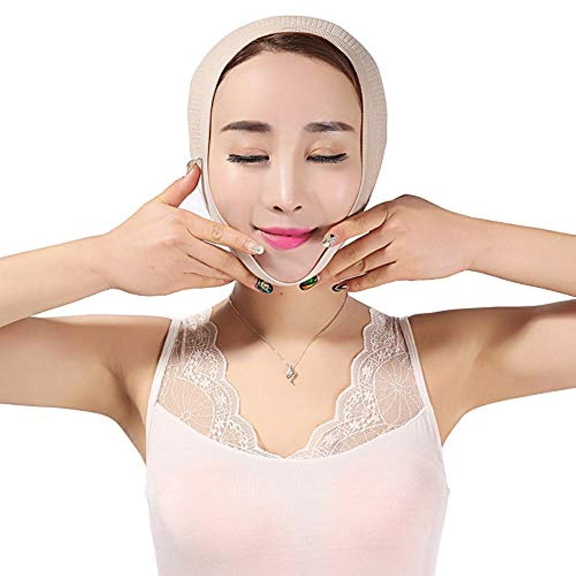 GYZ フェイシャルリフティングスリミングベルト-Vフェイスバンデージマスクフェイシャルマッサージアンチエイジングリンクルダブルチンワークアウト Thin Face Belt