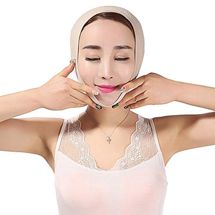 ステンレス必要ない告白するGYZ フェイシャルリフティングスリミングベルト-Vフェイスバンデージマスクフェイシャルマッサージアンチエイジングリンクルダブルチンワークアウト Thin Face Belt