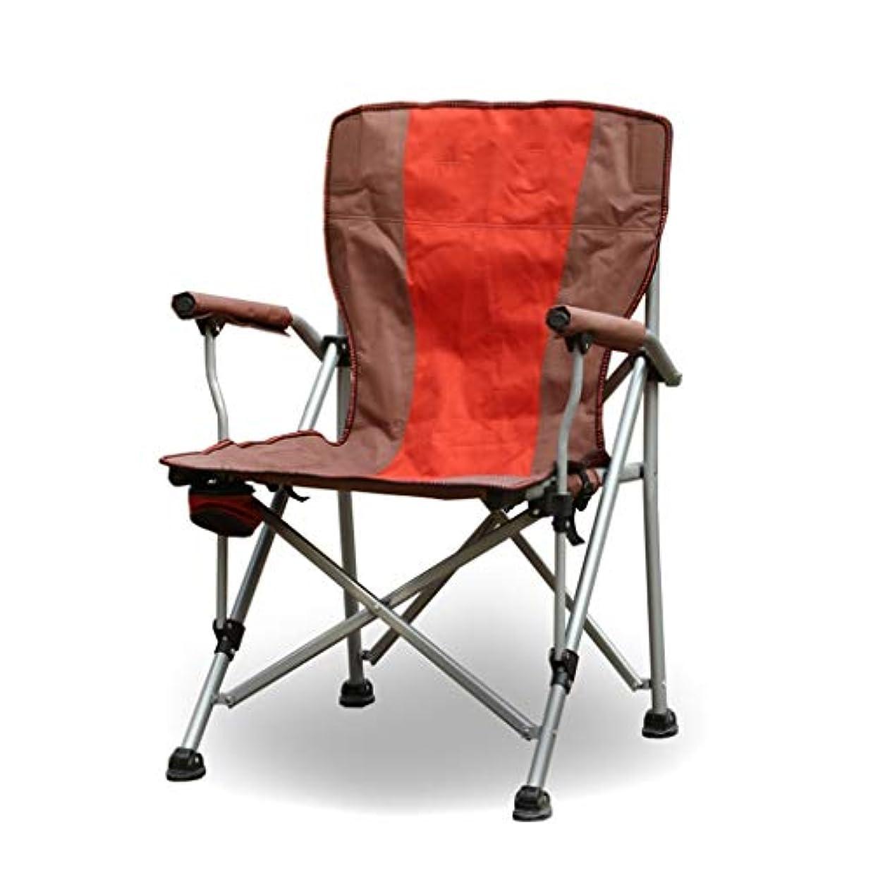 ハンカチ暗殺お誕生日ロッキングチェア 折りたたみキャンプチェアラウンジチェアゼロ重力簡単折りたたみビーチガーデンバーベキュー釣り、ベアリング150kg、オレンジ+赤