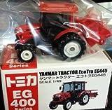 ヤンマー トラクター エコトラ EG445