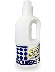 オイルナックス 油脂分解洗浄剤 一般用 1000mL