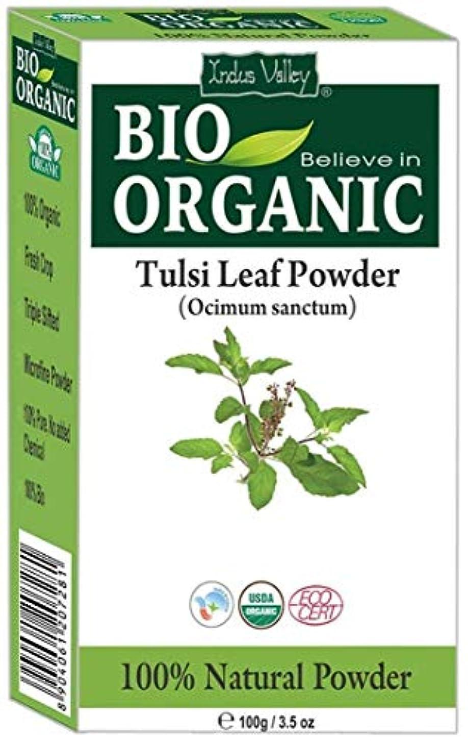晴れ納税者政治自由なハーブの本100gが付いている純粋で自然な100%の有機性Tulsiの葉の粉