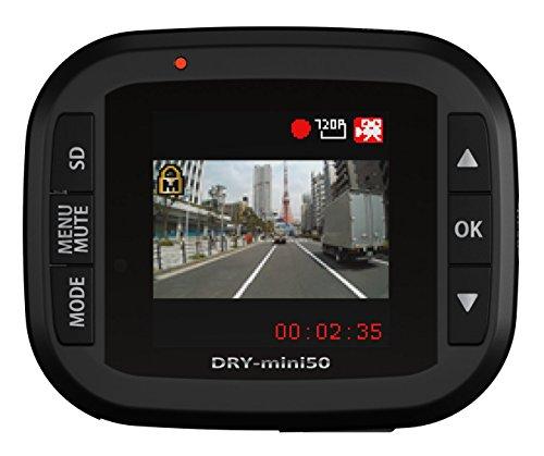 ユピテル ドライブレコーダー DRY-mini50c  100万画素/ コンパクト/対角135°  ロードサービス1年無料 製品保証1年  東西LED式信号機対応 8GB microSD付属