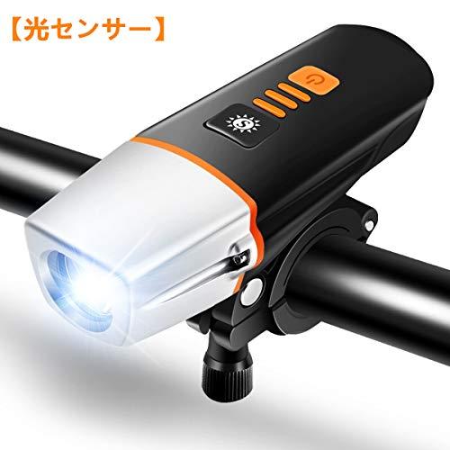 【光センサー】自転車ライト自動点灯USB充電式2200mAh LEDヘッドライトき 6モード IP65防水 PSE認証済 懐中電灯 様々な自転車に対応