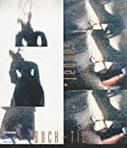 Sabbat[Blu-ray](在庫あり。)
