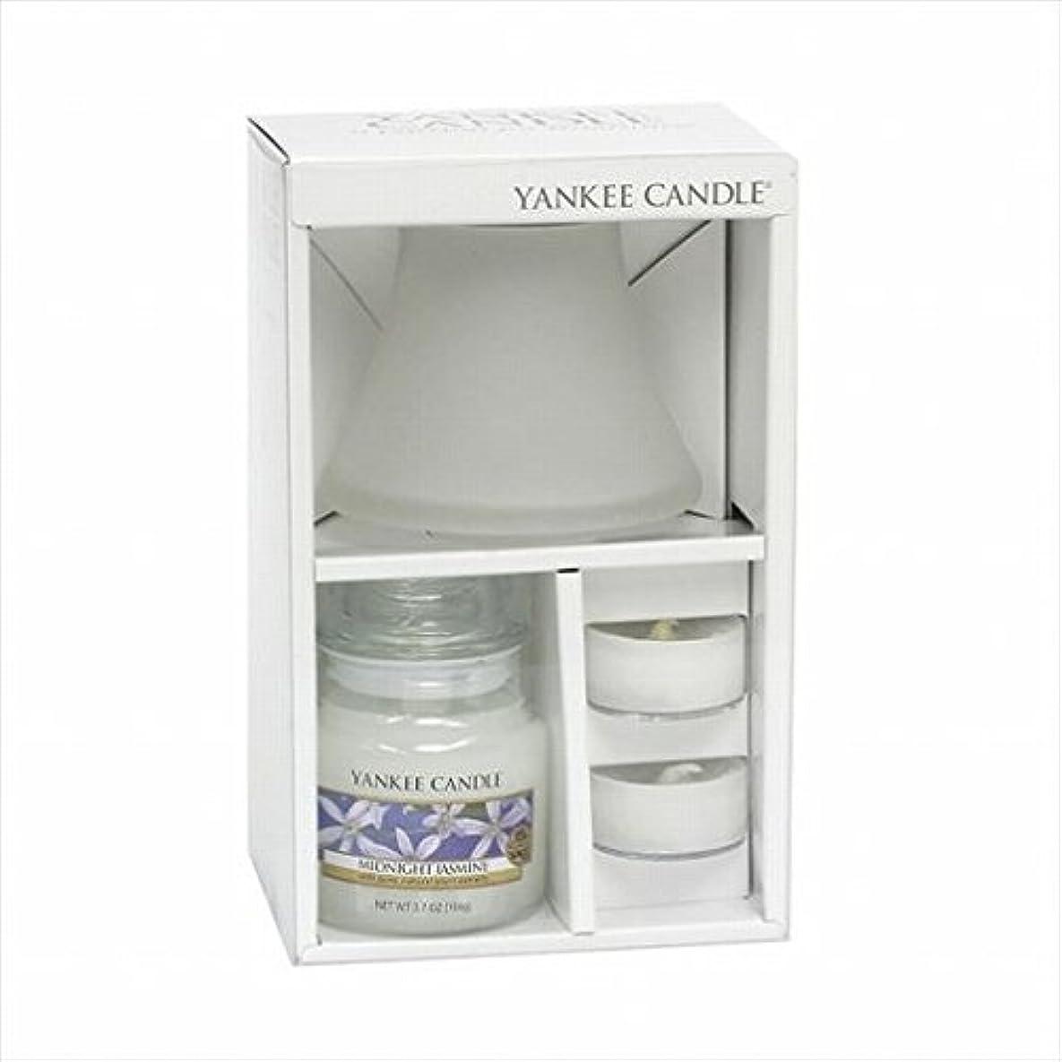 病気のなぜならなぜならカメヤマキャンドル(kameyama candle) YANKEE CANDLE ジャーS ネオシェードセット フロスト 「 ミッドナイトジャスミン 」