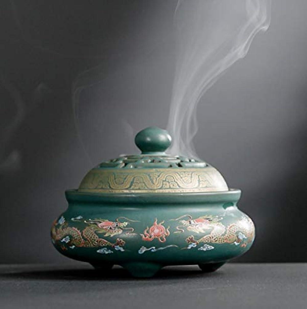 好色な小麦粉クロスYONIK 香炉 渦巻き線香ホルダー 蚊取り線香ホルダー 線香入れ 磁器 香皿 蓋付き 香立て付き 和風