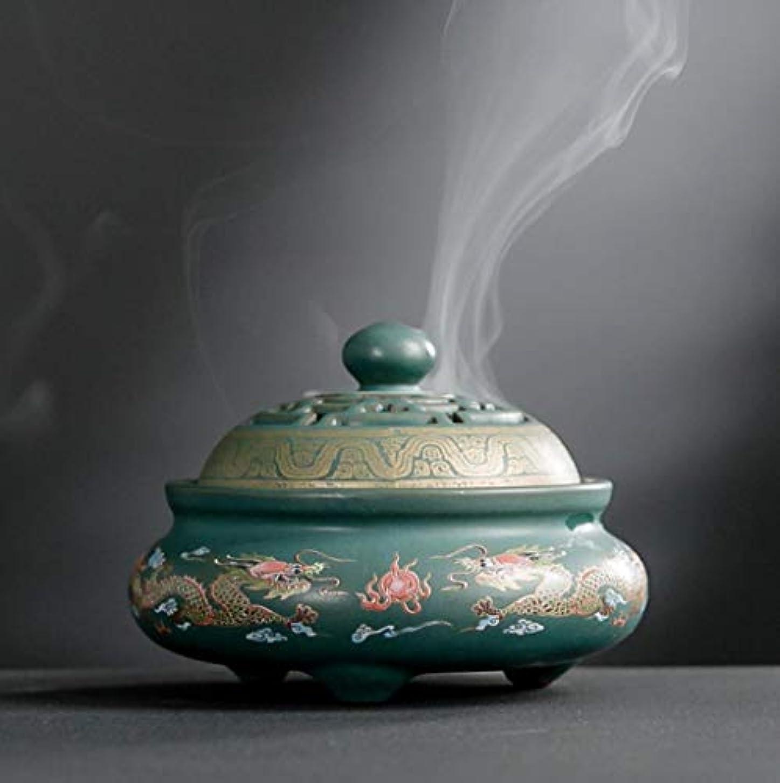 YONIK 香炉 渦巻き線香ホルダー 蚊取り線香ホルダー 線香入れ 磁器 香皿 蓋付き 香立て付き 和風